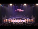 Morning Musume '18 Mexico concert announcement 10 11 2018 at EL PLAZA CONDESA H S 272