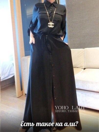 Купить Длинное Платье В Пол С Длинным Рукавом На Осень