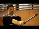 Обучение азам техники субури при помощи специального меча Мэн-нари!
