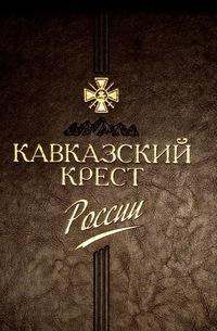 Варвара Бородина, 6 июня 1993, Брянск, id215699150