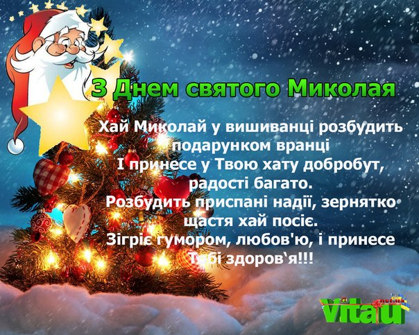 http://cs409918.vk.me/v409918754/5a9d/LurgAMa7xGE.jpg
