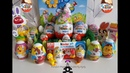 NEW Kinder surprise Easter 2018! All sizes: Powerpuff Girl, Happos, TMNT, Surprise pudding