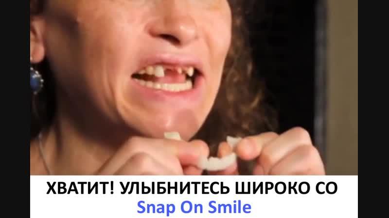 Белоснежная улыбка