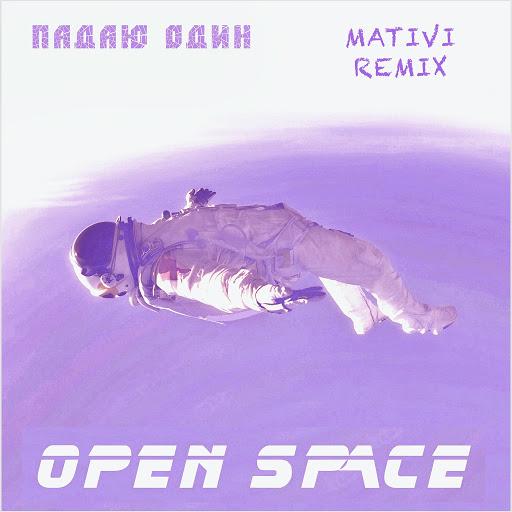 Альбом sonic death — space goth слушать онлайн и скачать на playvk.