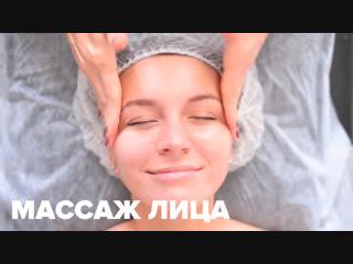 Настя | GURU BOLI - Массаж лица