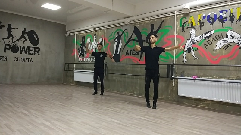 Atesh - Грузинский Танец Кинтаури