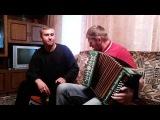 Саня Болт и Олег Фузовский (Пурген кавер) 90-60-90