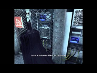 Прохождение игры Batman Arkham Asylum #2 [Харли Квин!]