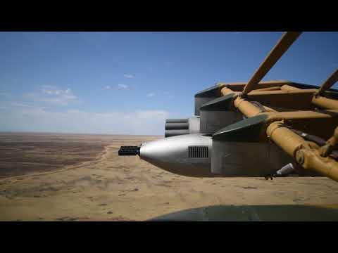 Ми-171Ш: выстрел НАР С-8