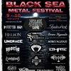 BLACK SEA METAL FESTIVAL (9-10 августа) 2014
