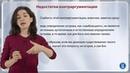 6.6 Доказательство Ансельма Кентерберийского (онтологическое доказательство) - Диана Гаспарян