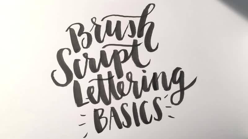 Teela. Brush Script Lettering Basics