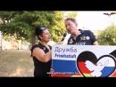 Кто организовал и проплатил демонстрацию против Путина в Германии Голос Германи