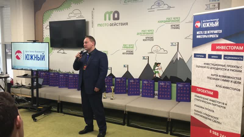 25 декабря 2018 г. Основатель Бизнес-игры Крылья Сергей Вешняков принял участие в качестве члена жюри конкурса по выбору канди