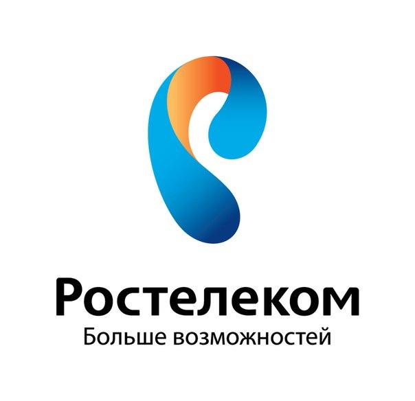 http://vk.com/rostelecom_163 ЗАКЛЮЧЕНИЕ ДОГОВОРОВ НА ПОДКЛЮЧЕНИЕ ИНТЕР
