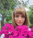 Виктория Галушка