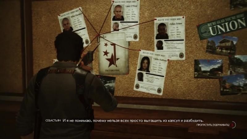 Первый Хоррор Канал - The Evil Within 2 Прохождение На Русском 1 — НОВЫЙ КОШМАР! » Freewka.com - Смотреть онлайн в хорощем качестве