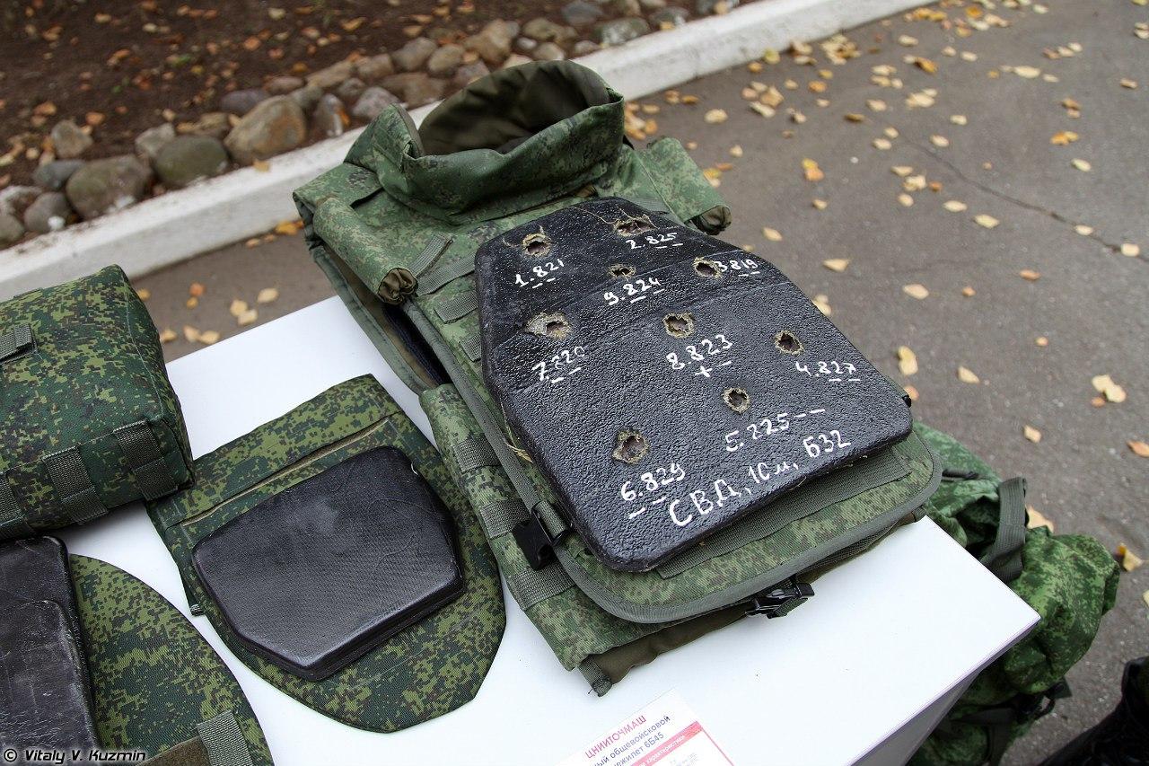 Ratnik combat gear - Page 5 -IvnUEhiB64