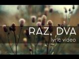 bad bad roxanne - RAZ, DVA (lyric video)