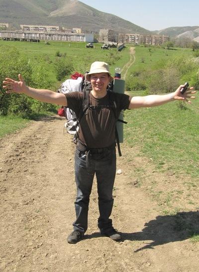 Максим Михайлюк, 29 июня , Харьков, id109269781