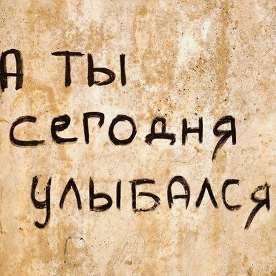 Касымов Бакрамжан, 2 сентября , Москва, id29263936