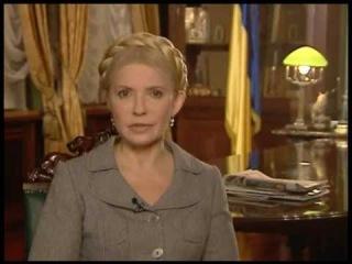 Юлія Тимошенко. Без слів....
