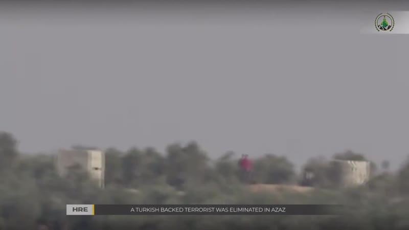 В Азаз ликвидировали боевика ССА