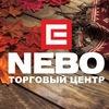 Торговый центр NEBO в  г. Ханты-Мансийск