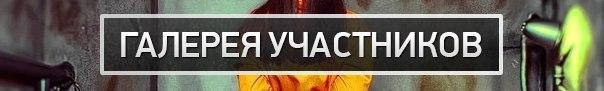 vk.com/lockacia?z=album-85390410_210170878