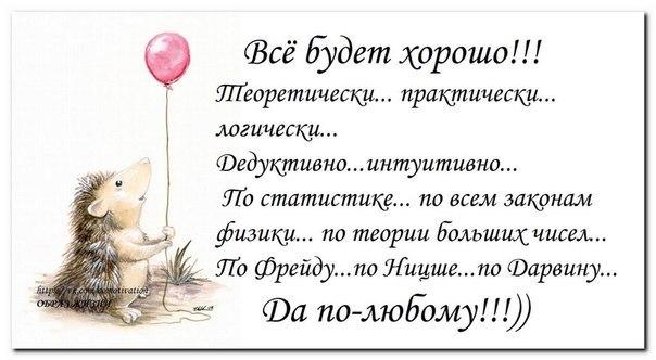 http://cs620622.vk.me/v620622558/13ec4/SWRNUGg4nbw.jpg
