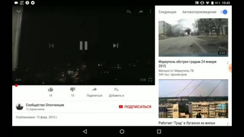 Обстрел Луганска выдали за обстрел Сирии. Вранье и цинизм федеральных СМИ