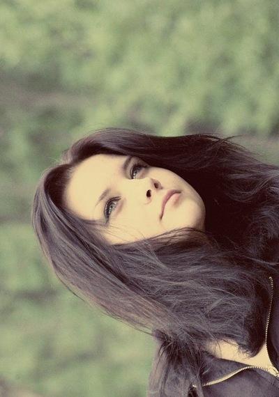 Ирина Череватая, 1 ноября , Москва, id41029177