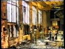 В Одессе сгорел ночной клуб. 1997 год