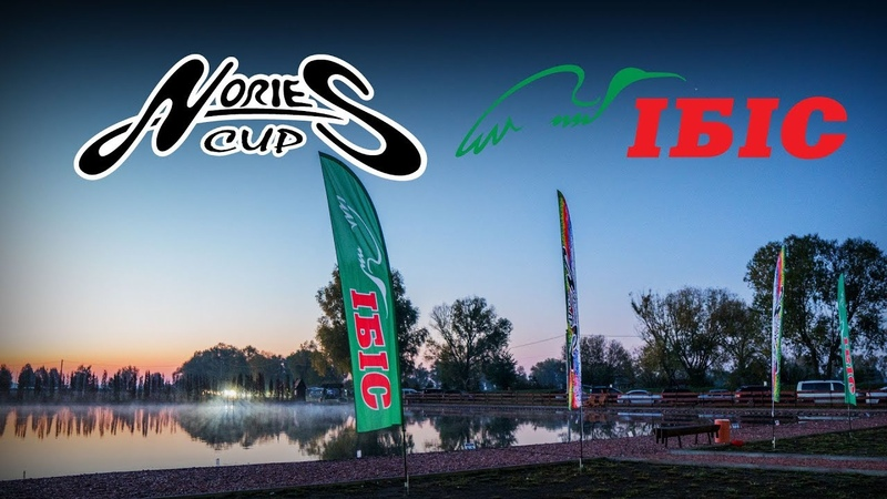 Nories Cup Ukraine 2018. Форелевый турнир на Вовковом озере.
