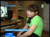 Верь  и всё сбудется  Башкирское спутниковое телевидение