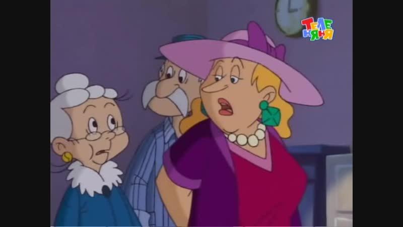 48 Мадам Пруданс идёт по следу