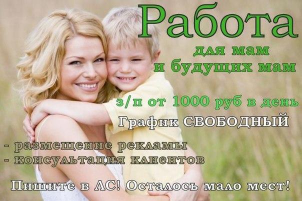 Valeria Bakaeva Sep 10, 2014 at 10:19 pm Дорогие мамочки