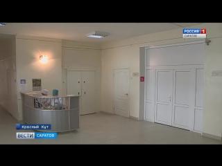 Краснокутская районная больница переживает второе рождение