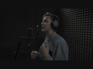 Иван Сурин (rec. LevelUp Music)