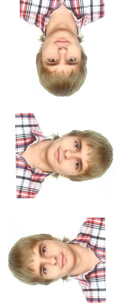 Виктор Радченко, 31 декабря 1992, Самара, id10044047