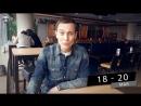 Дмитрий Заборский приглашение на ПНВ18