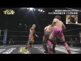 Keisuke Ishii, MAO, Daiki Shimomura vs. Shigehiro Irie, Sammy Guevara, Facade vs. Soma Takao, Tetsuya Endo, Mad Pauly (DDT Live!