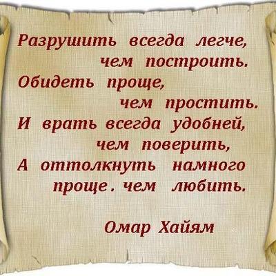 Хусанжон Мадрахимов, 16 сентября 1966, Тюмень, id173095307