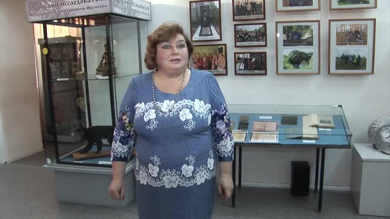 55 лет старшему научному сотруднику шадринского краеведческого музея Надежде Кок