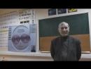 Организация производства БТГ Устройство трибогенератора Жаркий спор о трудност