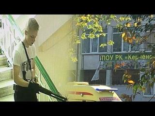 Теракт в Керчи 17.10.18 , опрос очевидца.
