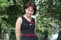 Екатерина Гуторина, 27 июля 1986, Красноярск, id33590234