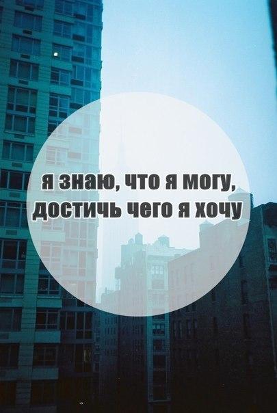 не достичь: