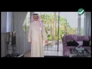 Abade Al Jawhar ... Khayarteni - Video Clip | عبادي الجوهر ... خيرتني - فيديو كليب