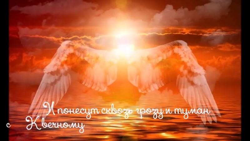 Ангел-Хранитель... Моему ангелу посвящается